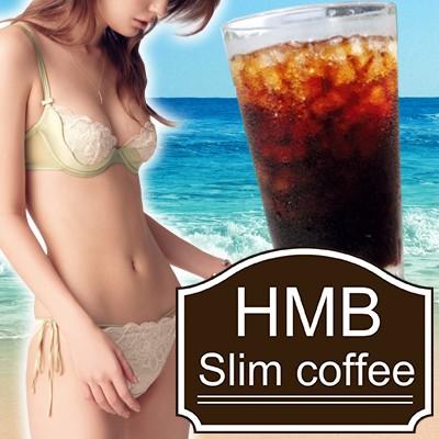 HMBスリムコーヒー ダイエットコーヒー ダイエ...