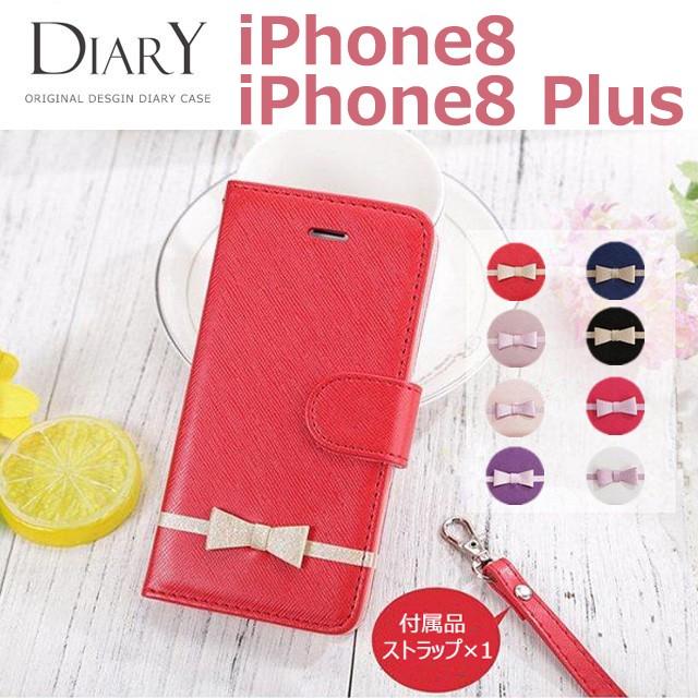 iPhone8 手帳型ケース かわいい iPhone8 Plusケー...