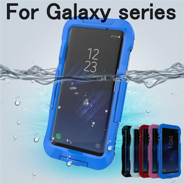 Galaxy S8  全面保護ケース galaxy s8 galaxy s8p...