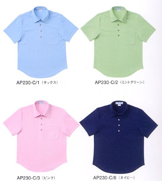 APK230 ニットシャツ 全8色 (看護師 ドクタ...