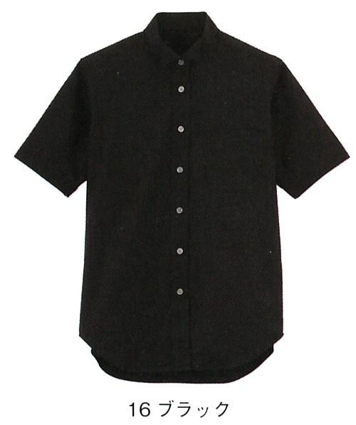 FB538L シャツ(半袖) 全1色 (厨房 調理 ...