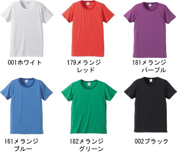 5480-01 3.8オンスT/CバインダーネックTシャツ ...