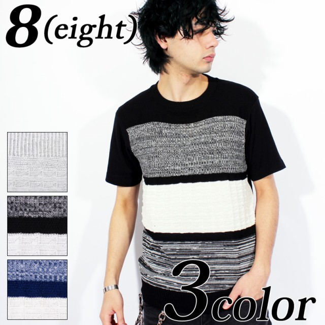 Tシャツ メンズ 半袖 ニット 全3色 新作 Tシャツ ...