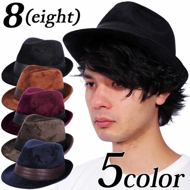 ハット メンズ レディース 帽子 ツバ広 全5色 新...