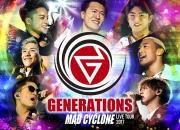 ◆初回盤★フォトブック付★GENERATIONS from EXI...