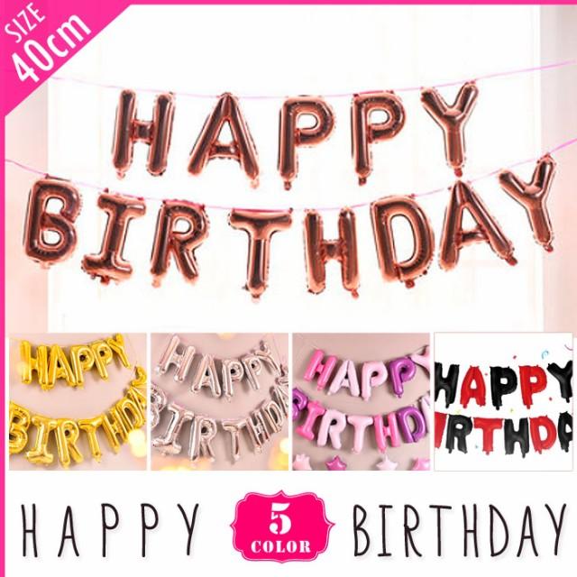 Happy birthday バルーン【約40cm】バースデー  ...
