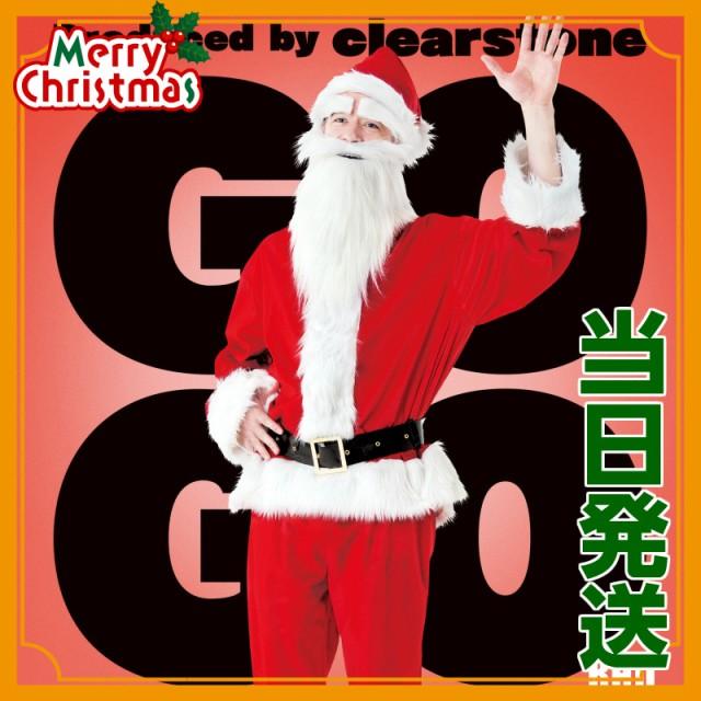 【当日発送】GOGOサンタさん レッド クリスマス ...