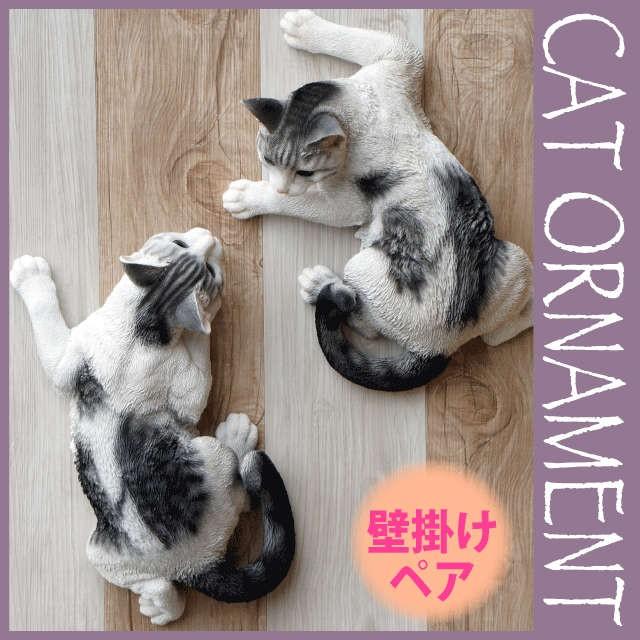 キャット オーナメント/CAT ベニーズキャット ペ...