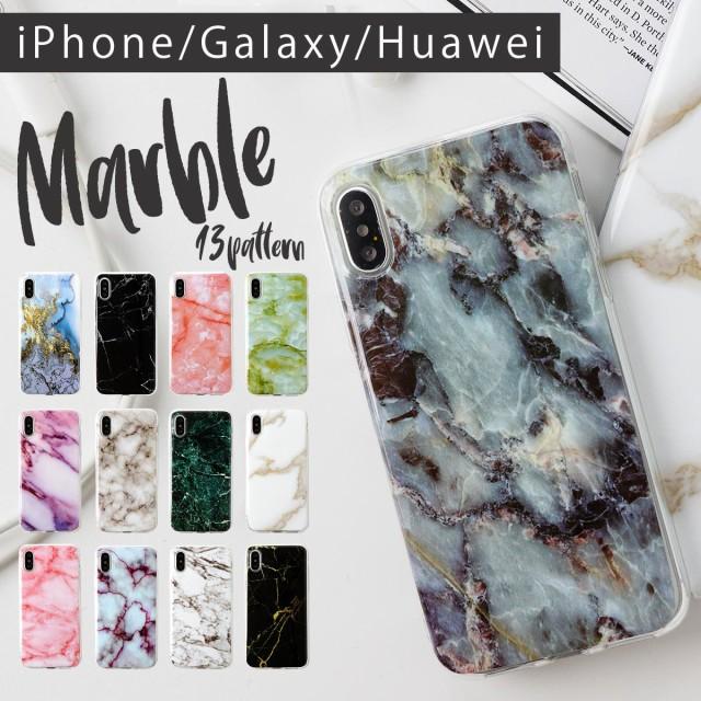 iPhone Galaxy Huawei 大理石調TPUケース