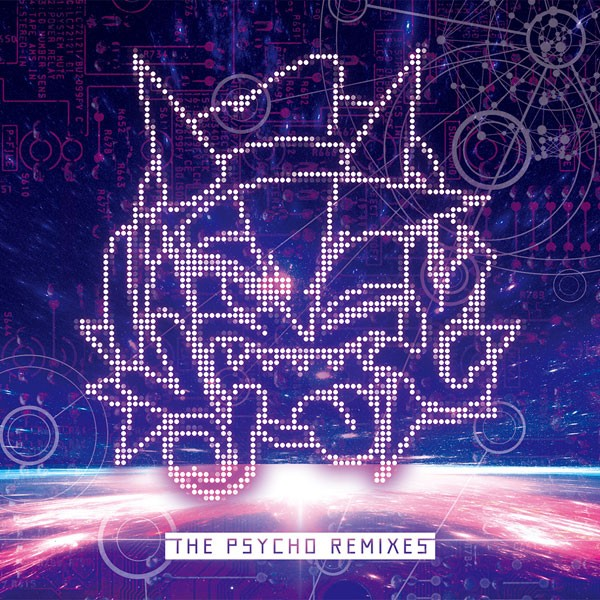 THE PSYCHO REMIXES -Psycho Filth Records-