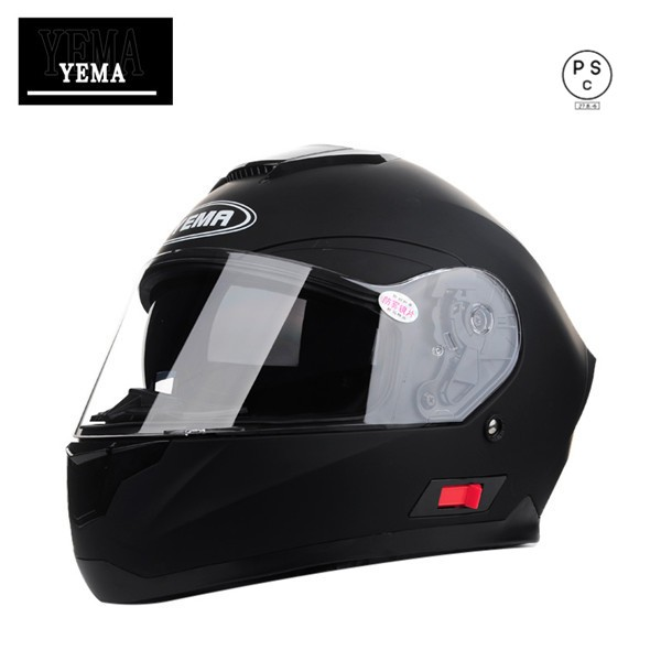 ダブルシールド バイク用 フルフェイスヘルメット...