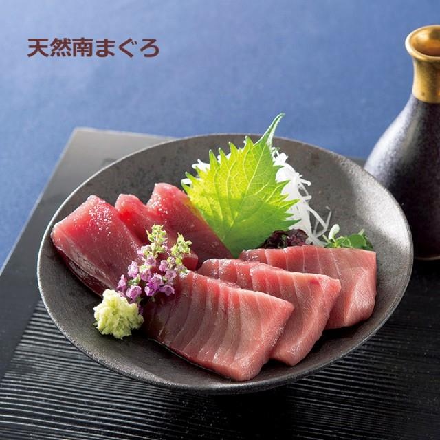 食品 水産  「天然南まぐろ赤身中トロ刺身」 NS-0...