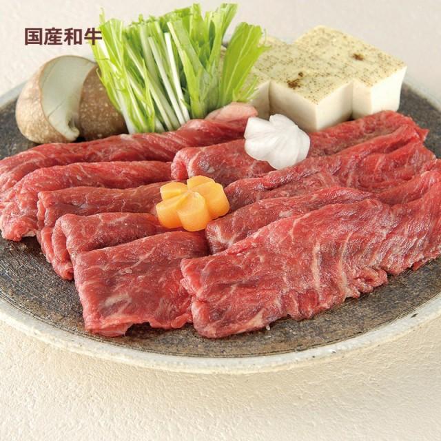 食品 お肉 すき焼 「牛肉国産牛すき焼き用」 NS03...