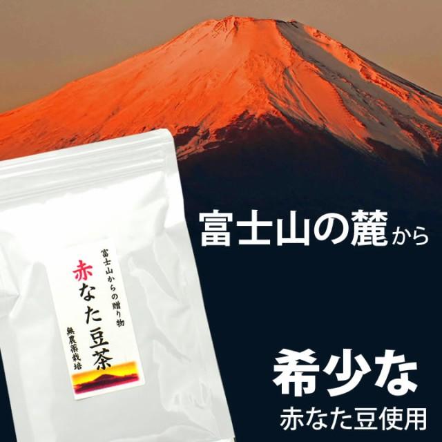 なたまめ茶 (4gx8包) 花粉の季節のノンカフェ...