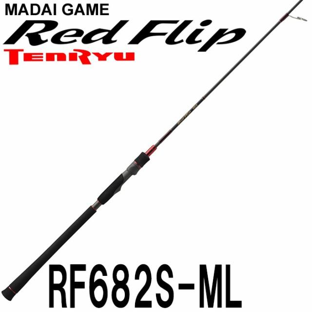 天龍(テンリュウ) レッドフリップ RF682S-ML TAI...
