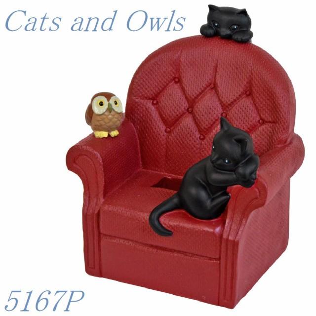 猫スマートフォンスタンド(椅子に座る猫とふくろ...