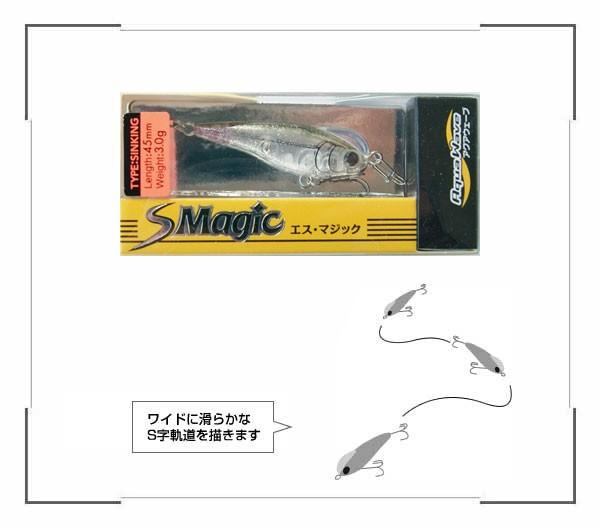 アクアウェーブ S Magic(エス マジック) 45/#A86 ...