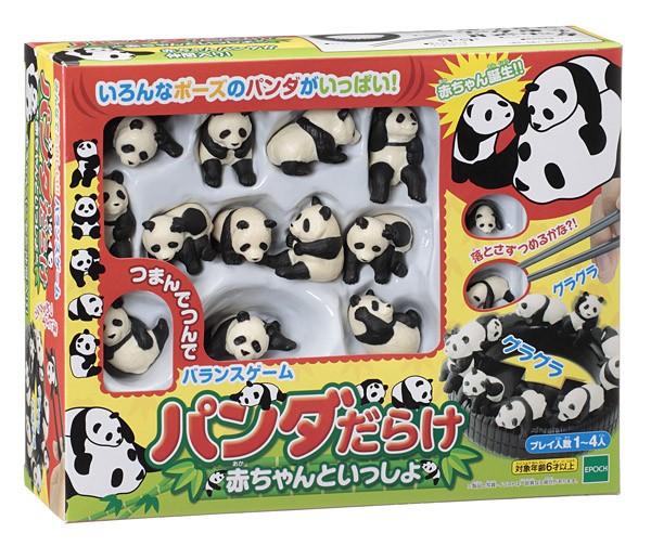 バランスゲーム【パンダだらけ 赤ちゃんといっし...