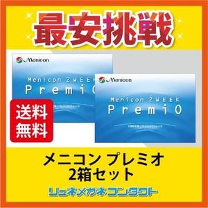 【送料無料】2WEEK メニコン プレミオ 2箱セット ...