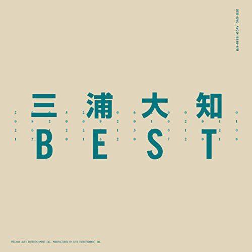 1807 新品送料無料 BEST 三浦大知 CD ベスト(AL2...