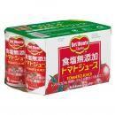 デルモンテ 食塩無添加 トマトジュース 160g 缶 ...