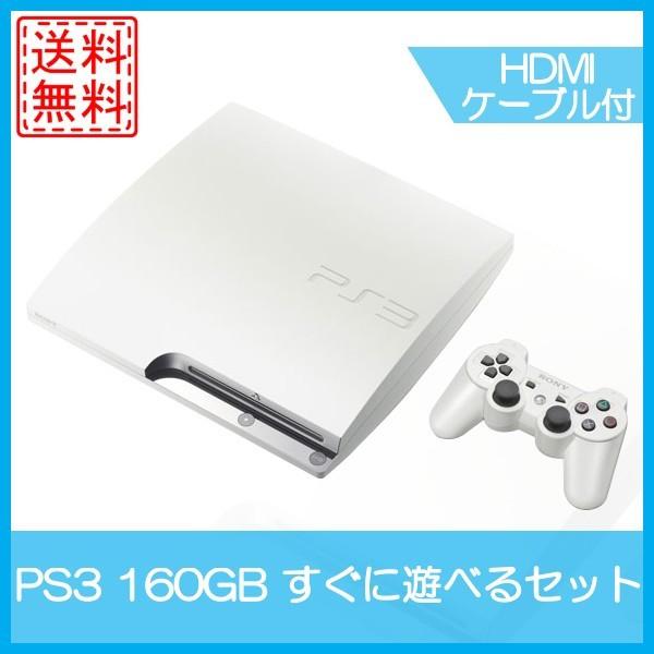 【中古】PlayStation3 本体 160GB クラシック・ホ...