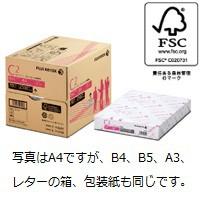 B4コピー用紙 C2 2500枚/5冊/箱 Z626 富士ゼロッ...