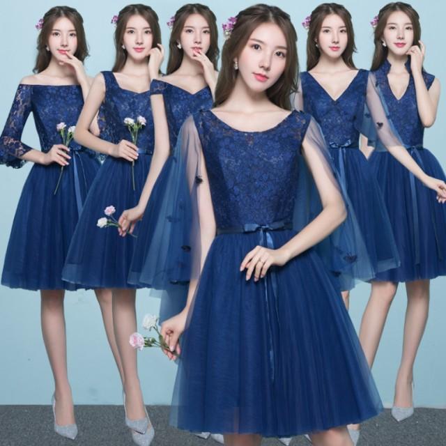 紺ワンピ 6デザイン カラードレス フォーマル イ...