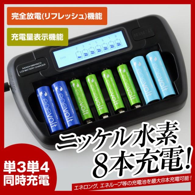 充電器 最新人気売れ筋ランキング テレビ オーディオ カメラ 通販