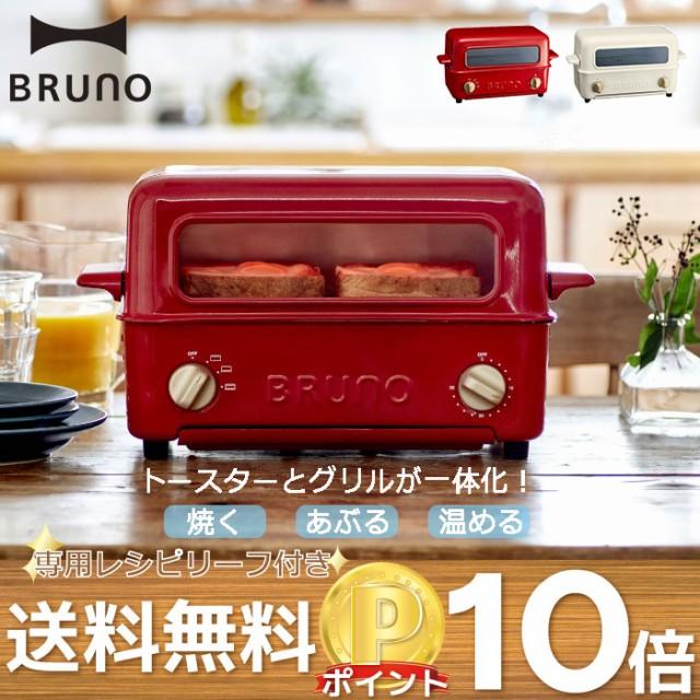 トースターグリル オーブン グリル トースター レ...