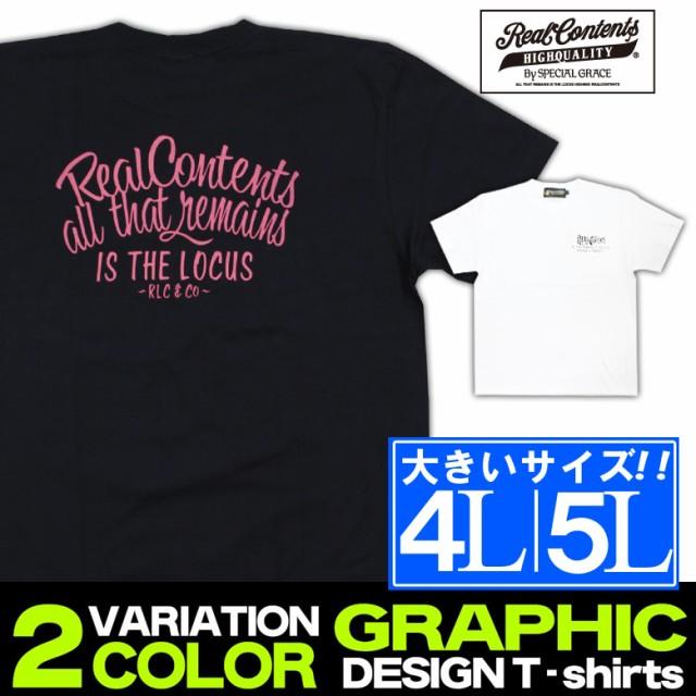 Tシャツ メンズ 大きいサイズ 4L 5L XXXL XXXXL ...