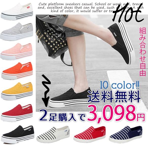 sneakers レディース スリッポン2点セット3098円!...