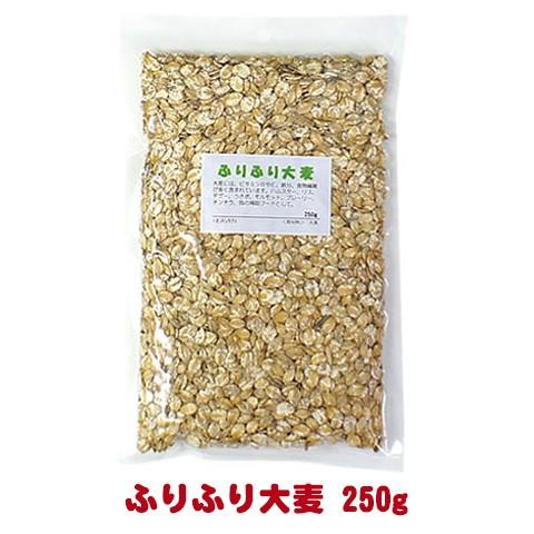 ふりふり大麦 250g/皮つき押し麦 うさぎ モルモッ...