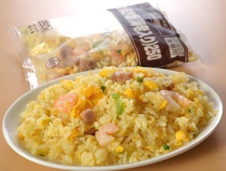 炒め卵炒飯 (海老入り) 250g×3パック (mk)(12000...