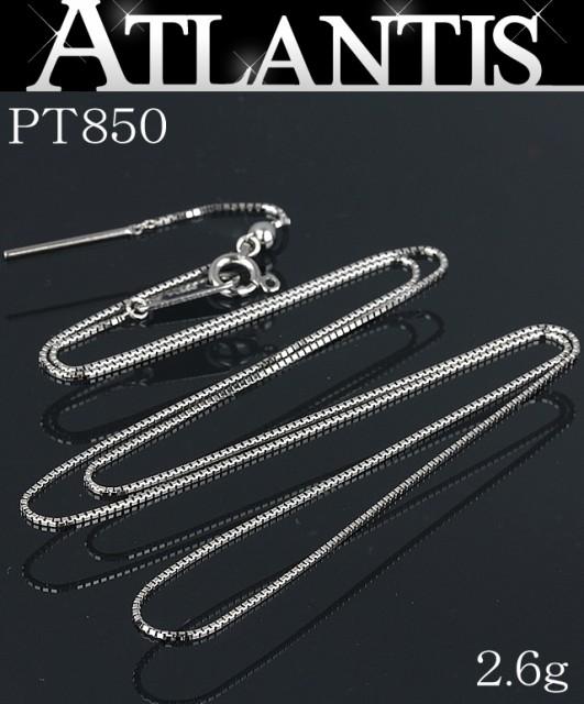 美品 Pt850 ネックレス 2.6g 約48.5cm 地金