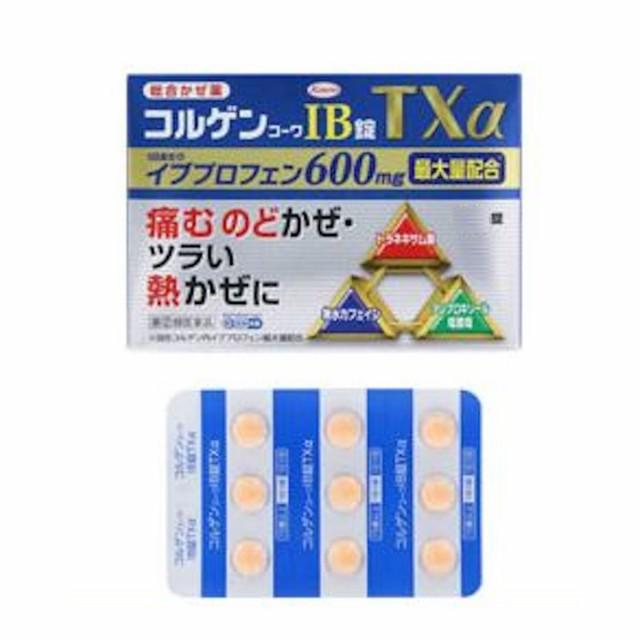 【第(2類医薬品】  コルゲンIB錠TXα 27錠...