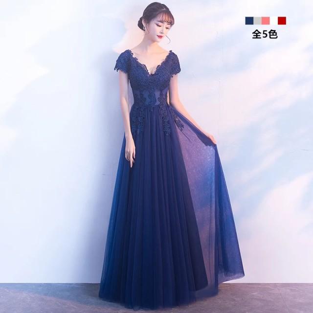 512b1a29eb049 高品質 ロングドレス パーティードレス ワンピース Vネック 全5色 結婚式 二次会 発表会 演奏会 撮影 オーダーサイズ可能  D077の通販はWowma!