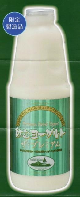 道の駅:しんごう間木ノ平グリーンパーク。山菜・...