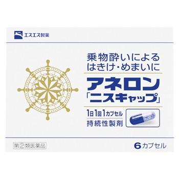 【第(2)類医薬品】【メール便対応!】アネロン ニ...