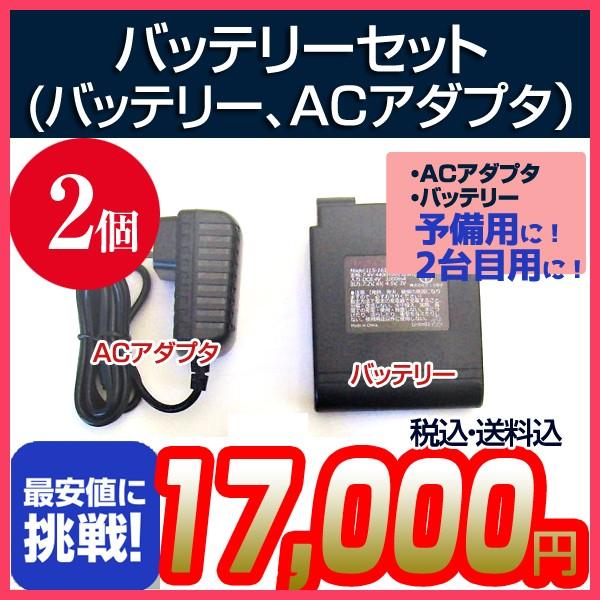[送料無料・ポイント10倍]空調服用 大容量バッテ...