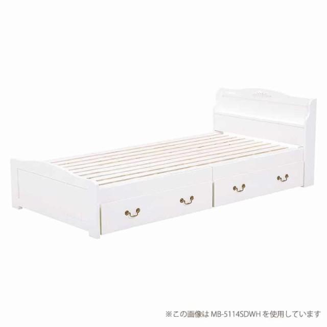 引出し付ベッド MB-5114S-WH