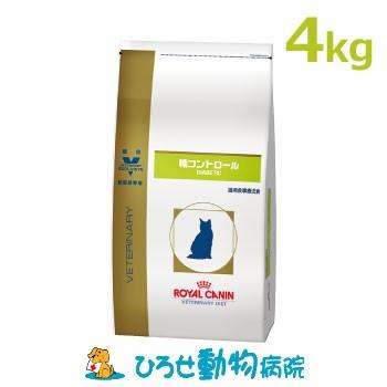 ロイヤルカナン 猫用 糖コントロール 4kg 【土曜...