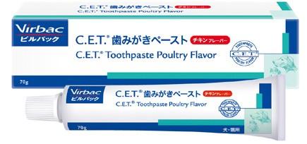 C.E.T.歯みがきペースト 犬猫用 チキンフレーバー...