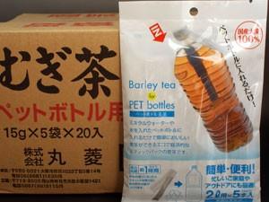 【丸中製茶】ペットボトル麦茶ティーパック5p×...