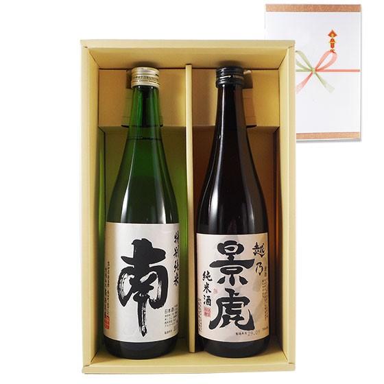 お中元 ギフト 日本酒 飲み比べ純米酒セット 南 ...