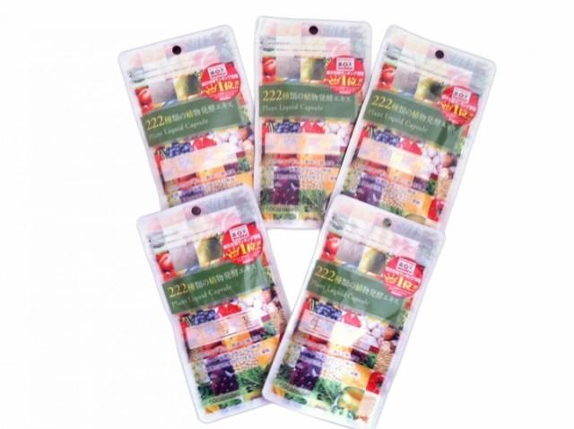 【 生酵素5袋セット 】222種 の酵素サプリメント ...