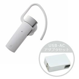 ●◆エレコム NFC対応Blueotoothヘッドセット【U...