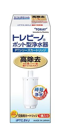 TORAY 東レ 【トレビーノ ポット型浄水器交換用...