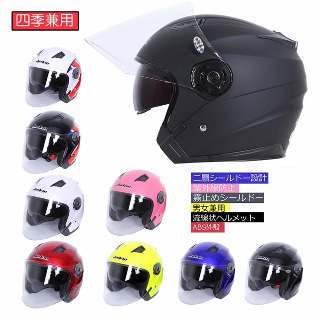 JIEKAI バイクヘルメット JK-516ヘルメット シー...