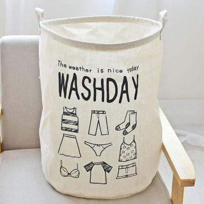 ランドリーバスケット 洗濯かご ランドリー収納 ...